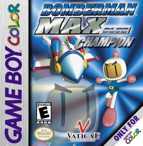 Bomberman Max - Ain Version