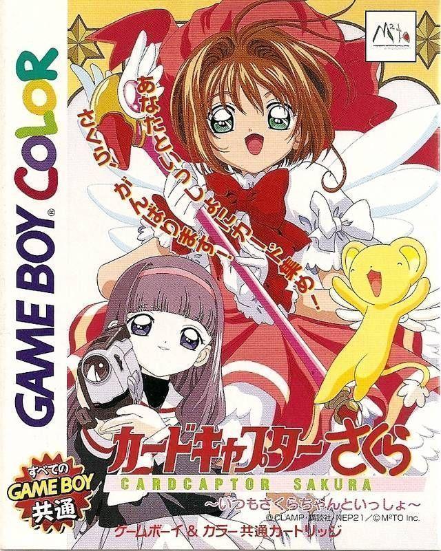 Cardcaptor Sakura - Itsumo Sakura-chan To Issho (V1.1)