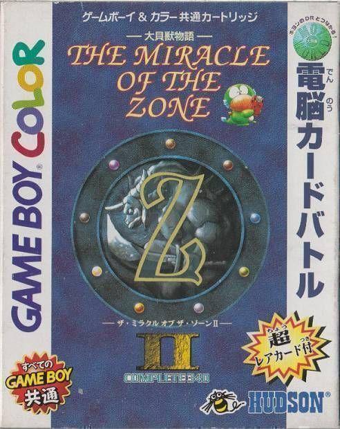 Daikaijuu Monogatari - The Miracle Of The Zone II