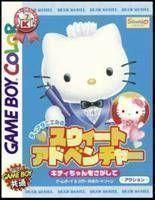 Dear Daniel No Sweet Adventure - Kitty-chan Wo Sagashite