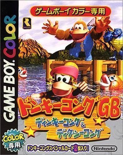 Donkey Kong GB - Dinky Kong & Dixie Kong