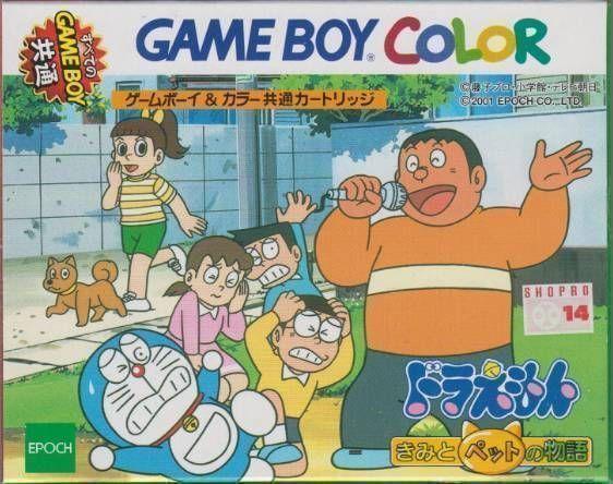 Doraemon - Kimi To Pet No Monogatari