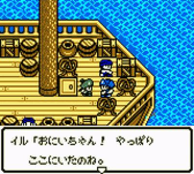 Dragon Quest Monsters 2 - Maruta No Fushigi Na Kagi - Ruka No Tabadachi
