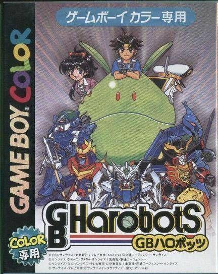 GB Harobots