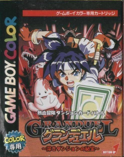 Gran Duel - Shinki Dungeon No Hihou