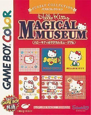 Hello Kitty No Magical Museum
