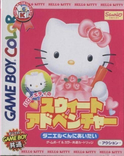 Hello Kitty No Sweet Adventure - Daniel-kun Ni Aitai
