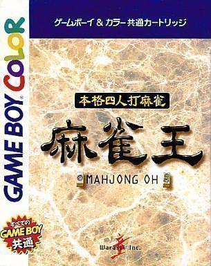 Honkaku Yonin Uchi Mahjong - Mahjong Ou