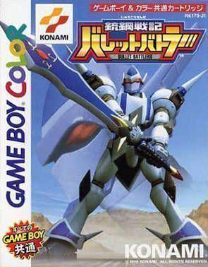 Juukou Senki Bullet Battlers