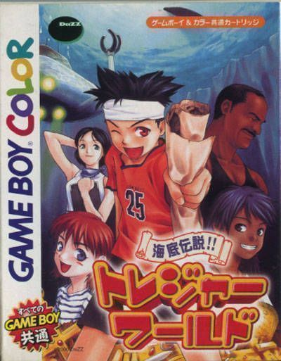 Kaitei Densetsu!! Treasure World