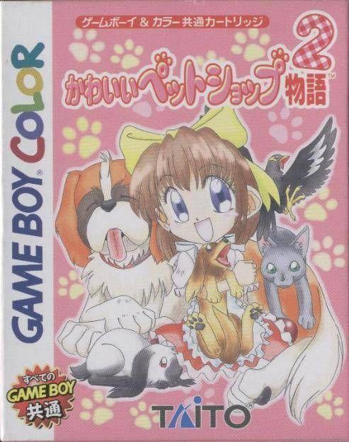 Kawaii Pet Shop Monogatari 2