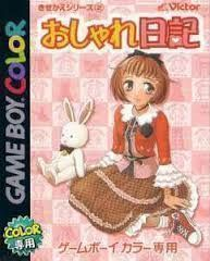 Kisekae Series 2 - Oshare Nikki