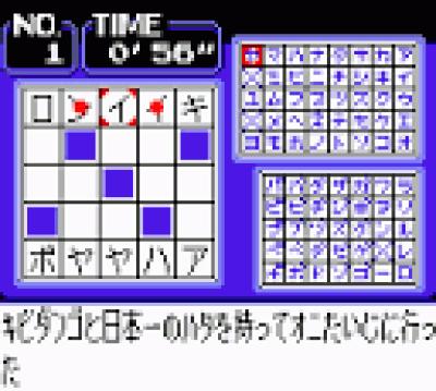 Loppi Puzzle Magazine - Hirameku 2