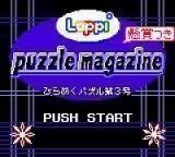 Loppi Puzzle Magazine - Hirameku Puzzle Soukangou