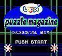 Loppi Puzzle Magazine - Kangaeru Puzzle Dai-2-Gou