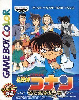 Meitantei Conan - Kigantou Hihou Densetsu