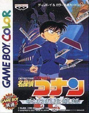 Meitantei Conan - Norowareta Kouro