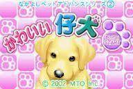 Nakayoshi Pet Series 1 - Kawaii Hamster