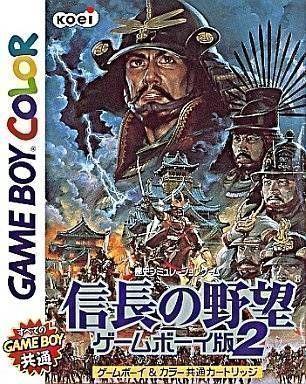 Nobunaga No Yabou - GameBoy Han 2