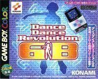 Ohasuta Dance Dance Revolution GB