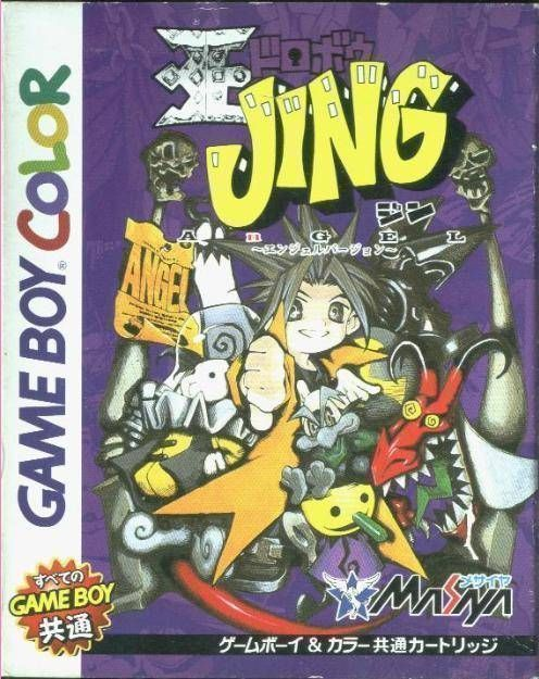 Ou Dorobou Jing - Angel Version