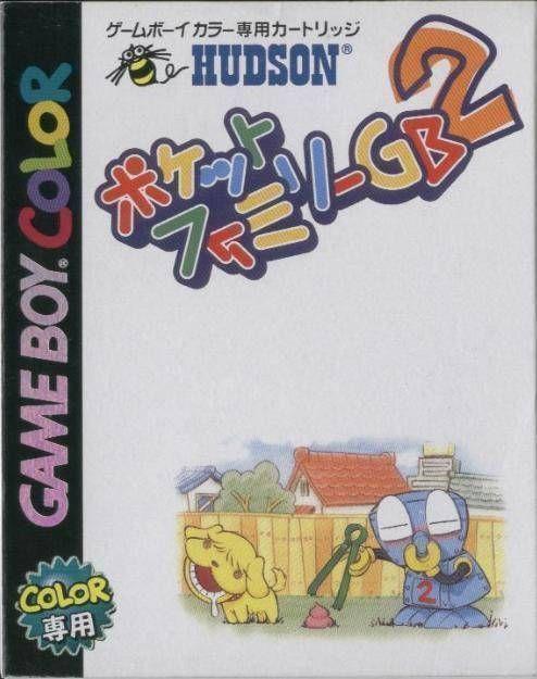 Pocket Family GB2