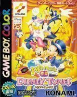 Pop'n Music GB - Disney Tunes