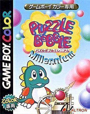 Puzzle Bobble Millennium