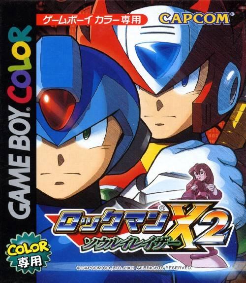 Rockman X2 - Soul Eraser