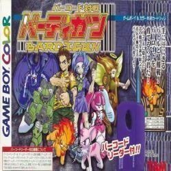 Sakura Tasien GB2 - Thunder Volt Sakusen