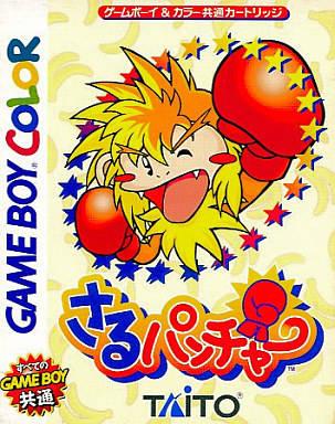 Saru Puncher