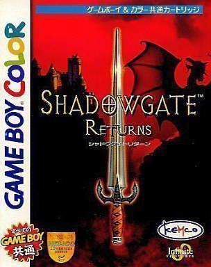 Shadowgate Classic (V1.1)