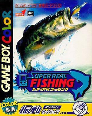 Super Real Fishing