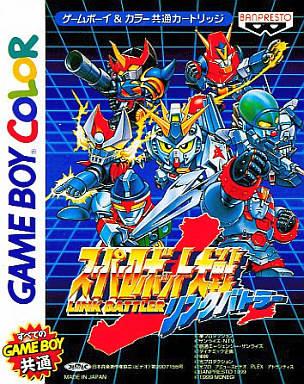 Super Robot Taisen - Link Battler