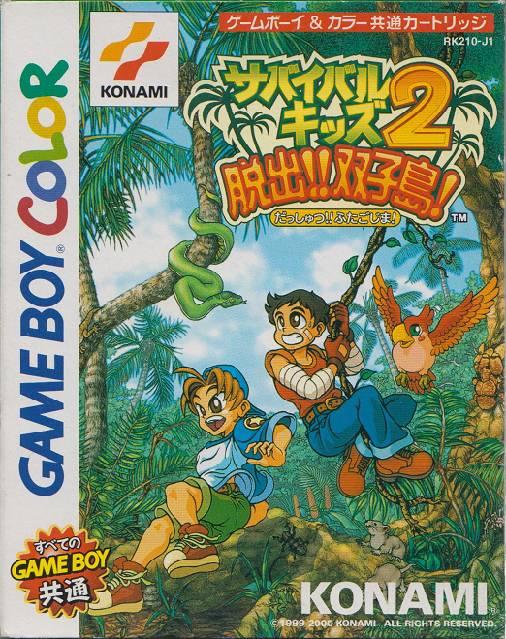Survival Kids 2 - Dasshutsu!! Futago Shima!