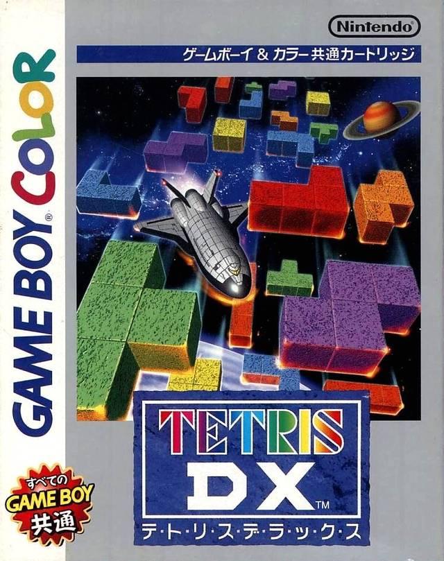 Tetris DX (JU) ROM - Gameboy Color (GBC) | Emulator Games