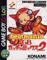 beatmania gb gotcha mix 2 rom