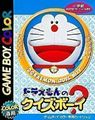doraemon no quiz boy rom
