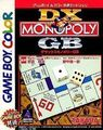 dx monopoly gb rom