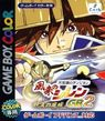 fushigi no dungeon - fuurai no shiren gb2 - sabaku no majou rom