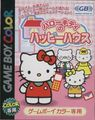 hello kitty no happy house rom