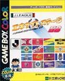 j.league excite stage gb rom