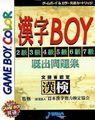 kanji boy rom