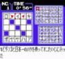 loppi puzzle magazine - hirameku 2 rom