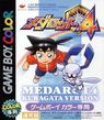 medarot 4 - kuwagata version rom