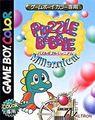 puzzle bobble millennium rom