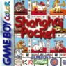 shanghai pocket rom