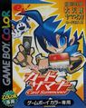 shin megami tensei trading card - card summoner rom
