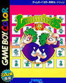vs lemmings rom