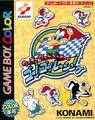 woody woodpecker no go! go! racing rom